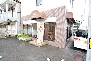 喫茶店当時のお店外観。